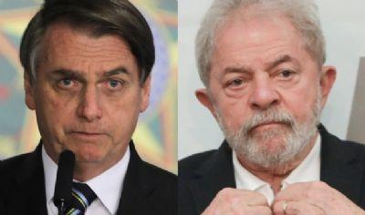 BRASIL NÃO MERECE CORRUPTO, NEM NEGACIONISTA