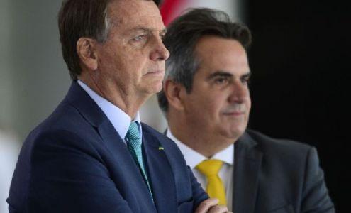 Rosa Weber prorroga inquérito que apura suposta compra de apoio político do PP ao governo Dilma (Crédito: Marcelo Camargo/Agência Brasil)