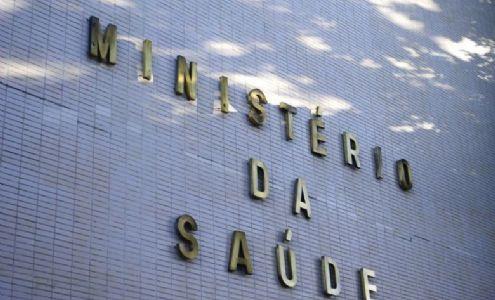 PF investiga fraude na aquisição de medicamentos de alto custo pelo Ministério da Saúde (Crédito: Marcelo Casal Jr/Agência Brasil)