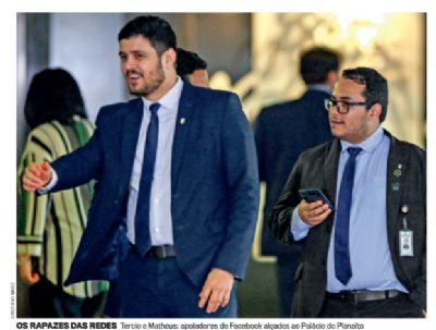 Ministro mantém quebra de sigilos de assessor especial de Bolsonaro, com exceção da geolocalização