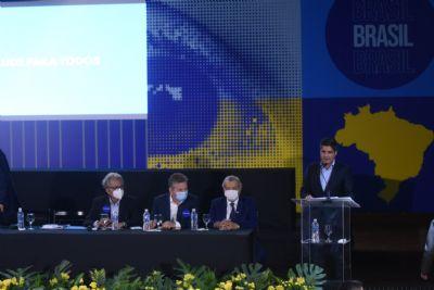 A convenção que vai formalizar a criação do União Brasil